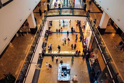 Mall POP Display